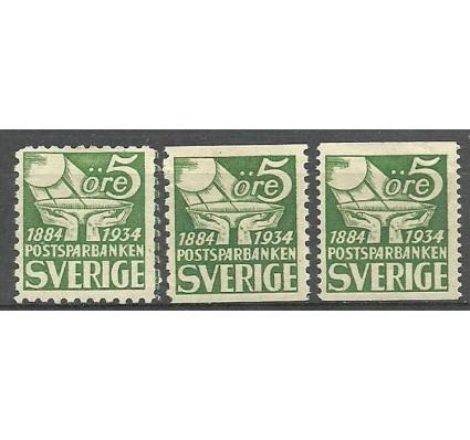 Znaczek Szwecja 1933 Mi 220IIA-AI-B Z podlepką *