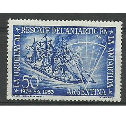 Znaczek Argentyna 1953 Mi 612 Czyste **
