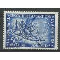 Argentyna 1953 Mi 612 Czyste **