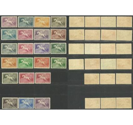 Znaczek Urugwaj 1930 Mi 419-440 Z podlepką *
