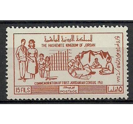 Znaczek Jordania 1961 Mi 366 Czyste **