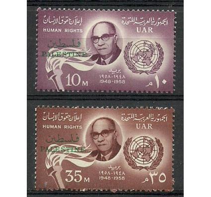 Znaczek Palestyna 1958 Mi 102-103 Czyste **