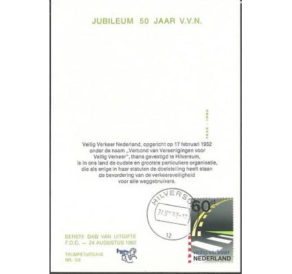 Znaczek Holandia 1982 Mi 1218 Karta Max
