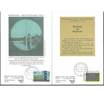 Znaczek Holandia 1986 Mi 1285-1286 Karta Max