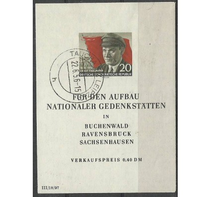 Znaczek NRD / DDR 1956 Mi bl 14 Stemplowane
