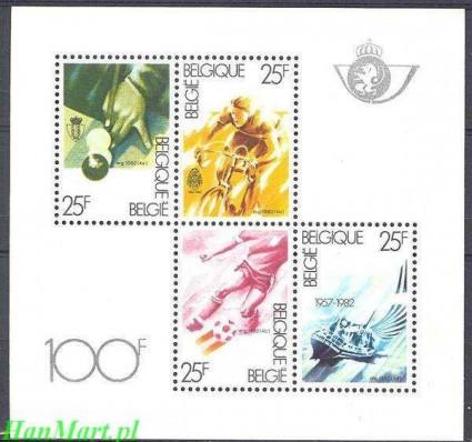 Belgia 1982 Mi bl 52 Czyste **