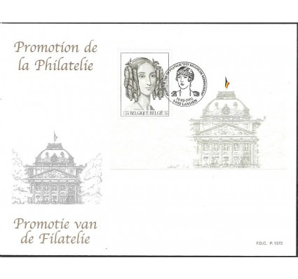 Znaczek Belgia 2001 Mi bl 78 FDC