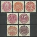 Nikaragua 1954 Mi 1065-1071 Z podlepką *