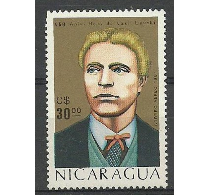 Znaczek Nikaragua 1987 Mi 2799 Czyste **