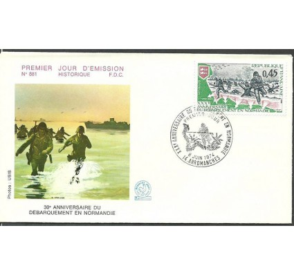 Znaczek Francja 1974 Mi 1877 FDC