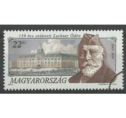 Znaczek Węgry 1995 Mi spe 4353 Czyste **