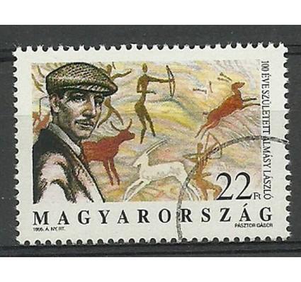 Znaczek Węgry 1995 Mi spe 4354 Czyste **