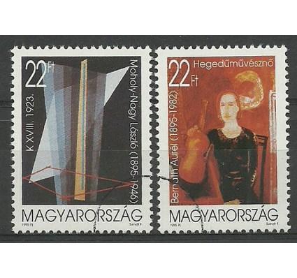 Znaczek Węgry 1995 Mi spe 4355-4356 Czyste **