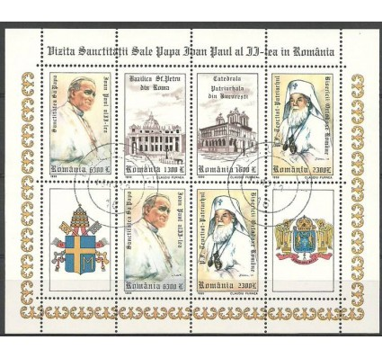 Znaczek Rumunia 1999 Mi abo ark 5410-5413 Czyste **