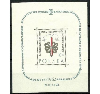 Znaczek Polska 1962 Mi bl 26err Fi bl 30B3 Czyste **