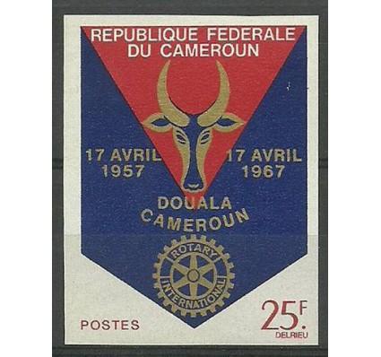 Znaczek Kamerun 1967 Mi 501B Czyste **
