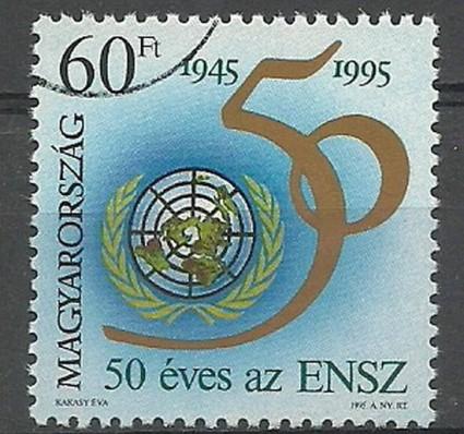 Znaczek Węgry 1995 Mi spe 4361 Czyste **