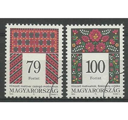 Znaczek Węgry 1999 Mi spe 4538-4539 Czyste **