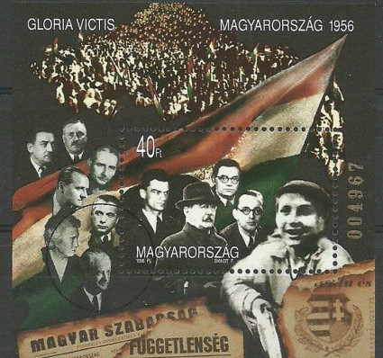 Znaczek Węgry 1996 Mi spe bl 237 Czyste **