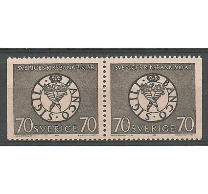 Znaczek Szwecja 1968 Mi 604DlDr Czyste **