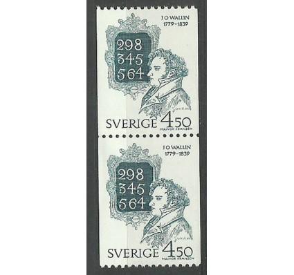 Znaczek Szwecja 1979 Mi 1074 Czyste **