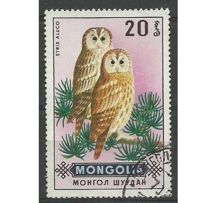 Znaczek Mongolia 1970 Mi 600 Stemplowane