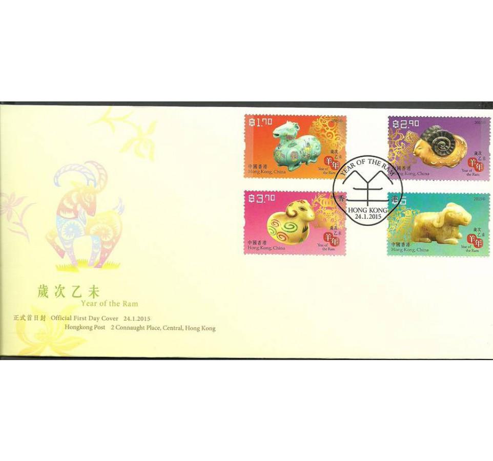 Hong Kong 2015 Mi 1944-1947 FDC