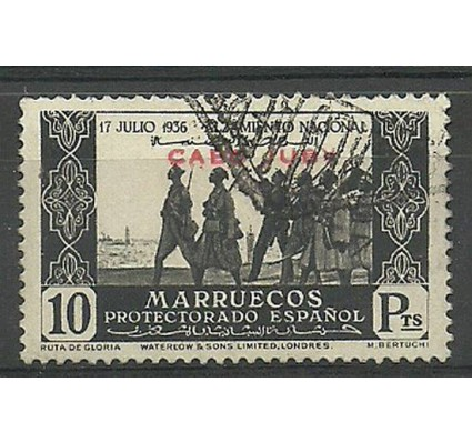 Znaczek Maroko 1937 Mi 96Cabo Stemplowane