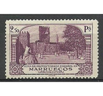 Znaczek Maroko Hiszpańskie 1928 Mi 102 Z podlepką *