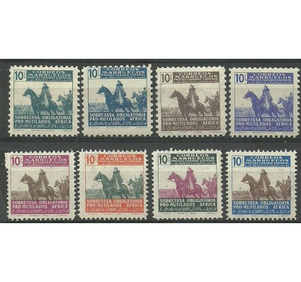Znaczek Maroko Hiszpańskie 1943 Mi zwa 8-15 Z podlepką *