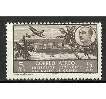 Znaczek Gwinea Hiszpańska 1951 Mi 267 Z podlepką *