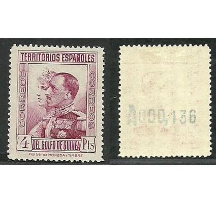Znaczek Gwinea Hiszpańska 1931 Mi 166 Z podlepką *