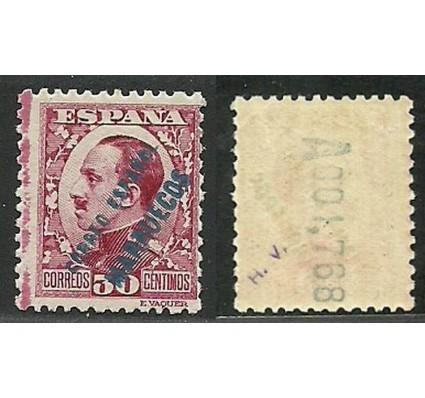Znaczek Tanger 1930 Mi 37SPN Z podlepką *