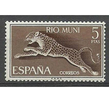 Znaczek Rio Muni 1964 Mi 55 Czyste **