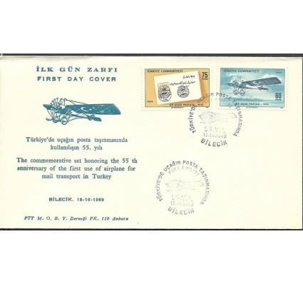 Znaczek Turcja 1969 Mi 2152-2153 FDC