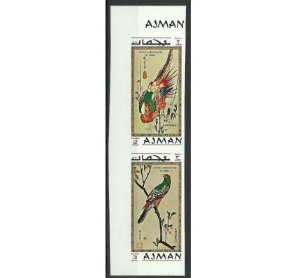 Znaczek Ajman / Adżman 1971 Mi 815-816B Czyste **