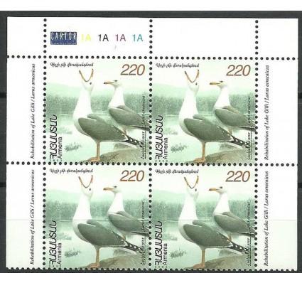 Znaczek Armenia 2003 Mi 480 Czyste **