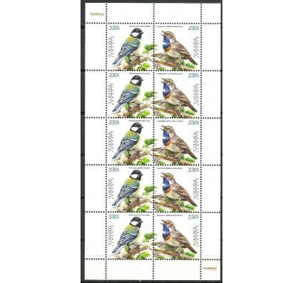 Znaczek Armenia 2011 Mi zd ark 753-754 Czyste **