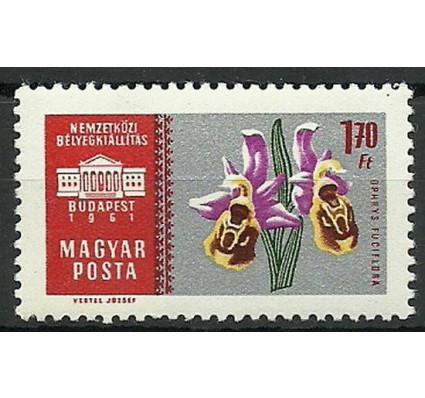 Znaczek Węgry 1961 Mi 1766 Czyste **