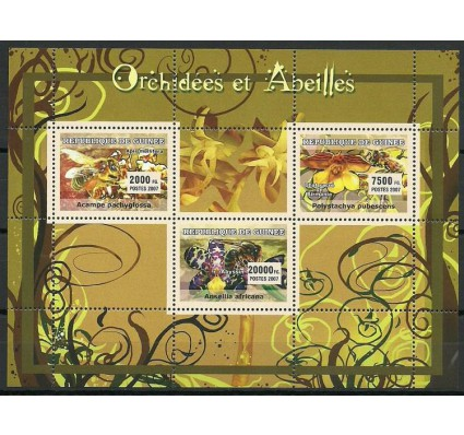 Znaczek Gwinea 2007 Mi ark 4665-4667 Czyste **