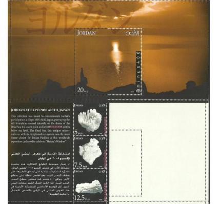 Znaczek Jordania 2005 Mi bl 108 Czyste **