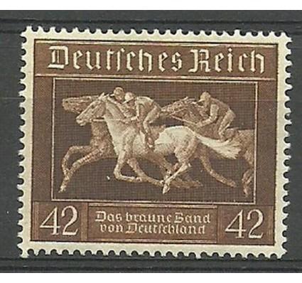 Znaczek Deutsches Reich / III Rzesza 1936 Mi 621x Czyste **