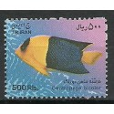 Iran 2009 Mi 3132 Czyste **