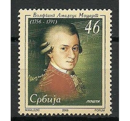 Znaczek Serbia 2006 Mi 159 Czyste **
