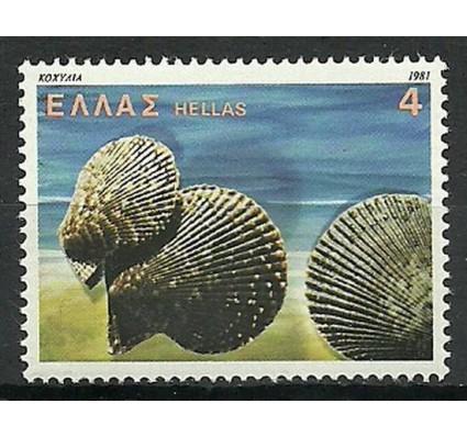 Znaczek Grecja 1981 Mi 1456 Czyste **