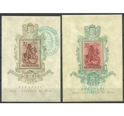 Znaczek Węgry 1939 Mi bl 5-6 Stemplowane