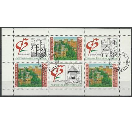 Znaczek Bułgaria 1992 Mi ark 3981 Stemplowane