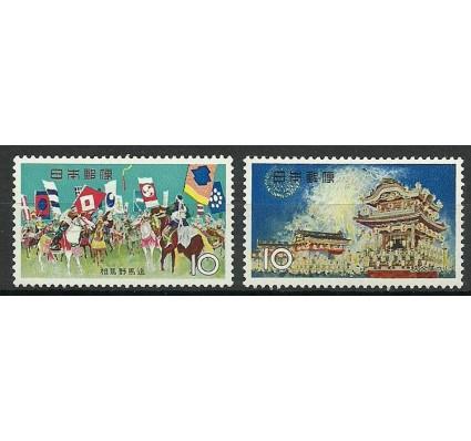 Znaczek Japonia 1965 Mi 892-893 Czyste **