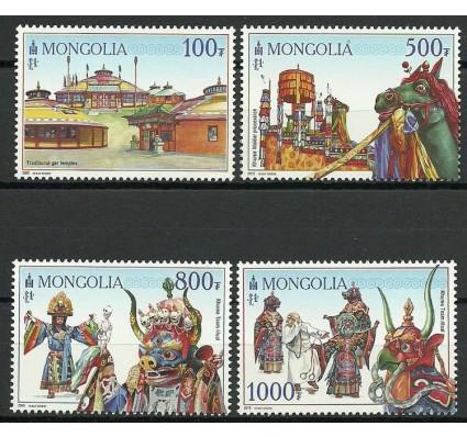 Znaczek Mongolia 2015 Mi 3959-3962 Czyste **