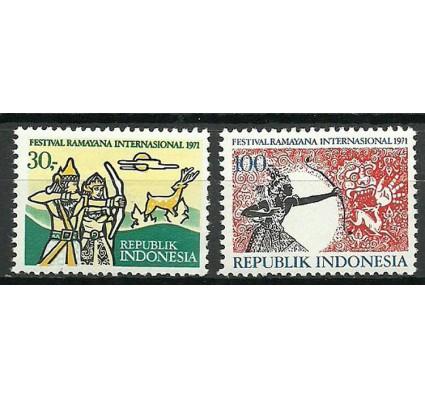Indonezja 1971 Mi 692-693 Czyste **